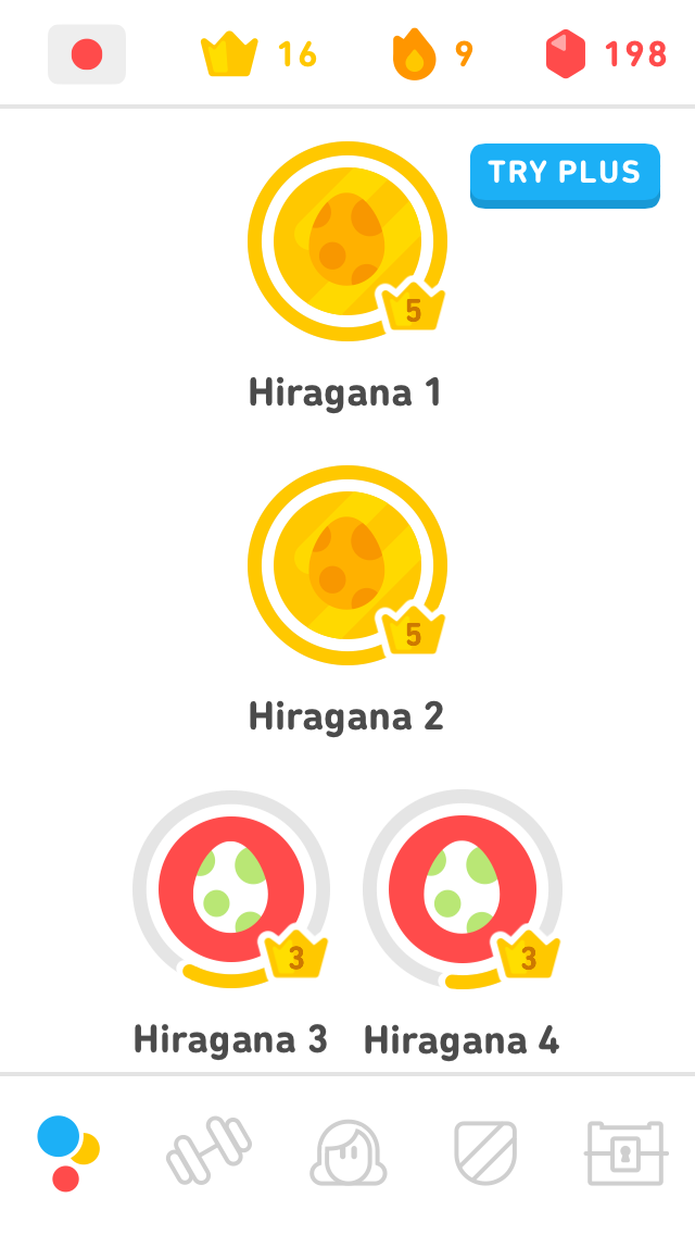 Screenshot of DuoLingo Japanese, with Hiragana lessons 1 and 2 at level 5, with lesson 3 and 4 at level 3.